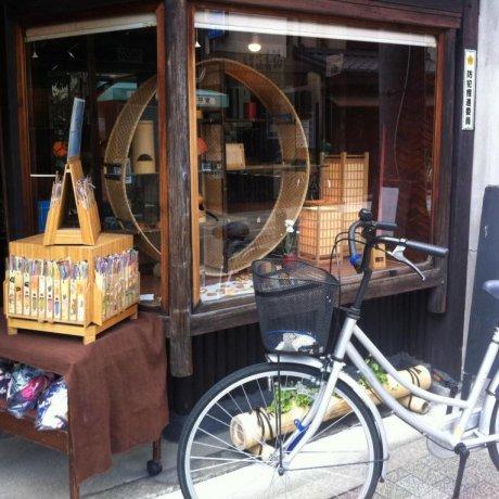 來自京都的竹制品达人