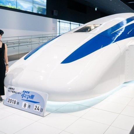 山梨县立磁浮列车展示中心