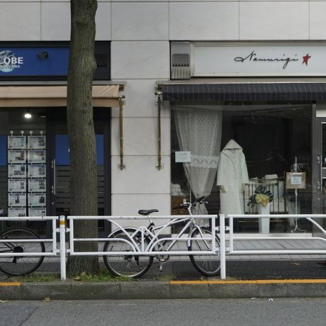 Daikanyama: Another Face of Shibuya