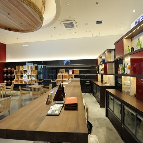 Japan Sake & Shochu Information Center